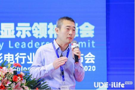 图:TCL科技副总裁/TCL华星光电高级副总裁 赵军