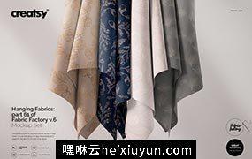 挂起来的面料图案花样设计设计展示样机Hanging Fabrics Mockup  #3341524
