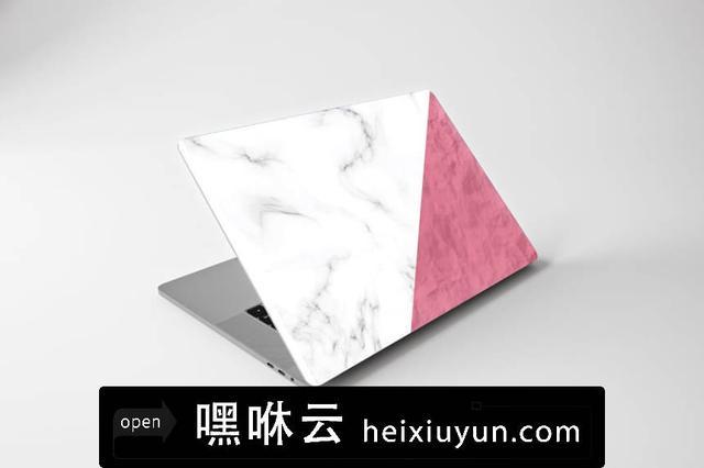 嘿咻云-MacBook Pro电脑外观展示模型 macbook-pro-skin