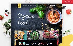 农业有机食品官网网页PSD模板素材 Organic Food & Agriculture Website Template