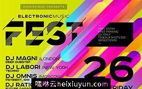 电子音乐海报矢量元素Electronic music poster vector elements