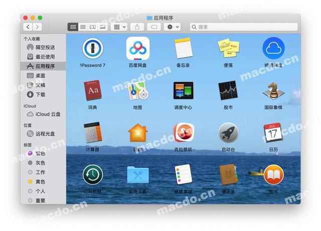 macOS 访达的隐藏小技巧 Mac小技巧 第5张