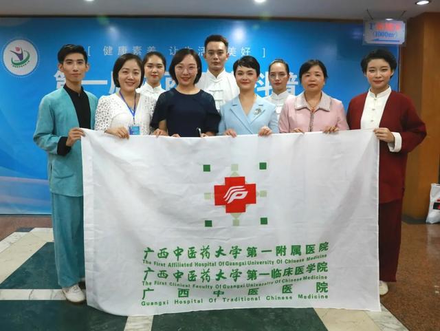 健康科普作品在「第一届广西健康科普技能大赛」中取得优异成绩