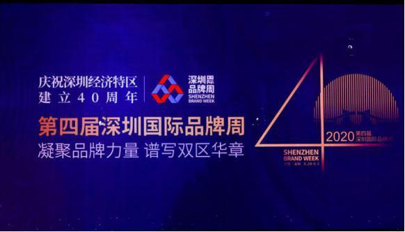 深圳知名品牌、独角兽,行云集团何以连续上榜?
