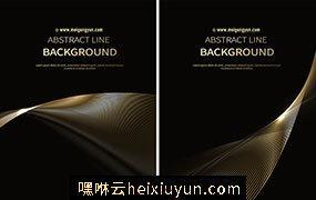 黑色科技感抽象线条光感条纹AI矢量背景Line vector background 08