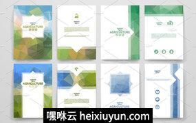 农业小册子设计素材Set of Agriculture brochures