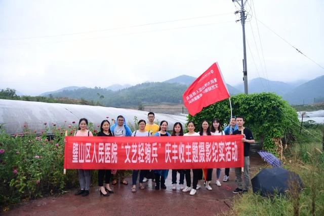 重庆市璧山区人民医院「文艺轻骑兵」纪实摄影行