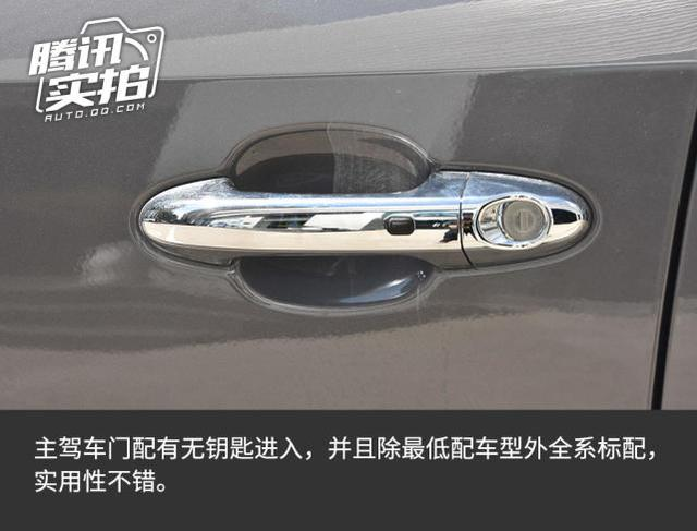 设计较大革新 2021款东风风光580星版实拍
