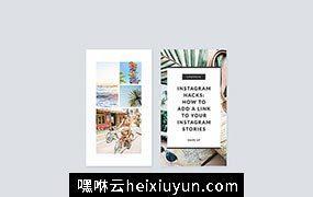时尚服装服饰餐饮美食故事分享手机端APP宣传广告图PSD海报模板IG Stories Starter