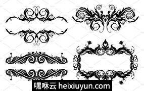优雅别致Set of flourishes and dividers #214994