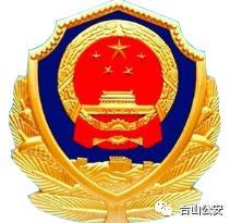 忻城县公安局悬赏通告,最高奖励30000元!看有你认识的吗?