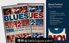 布鲁斯蓝调音乐节传单PSD模板 V2 Blues Festival Flyer PSD V2