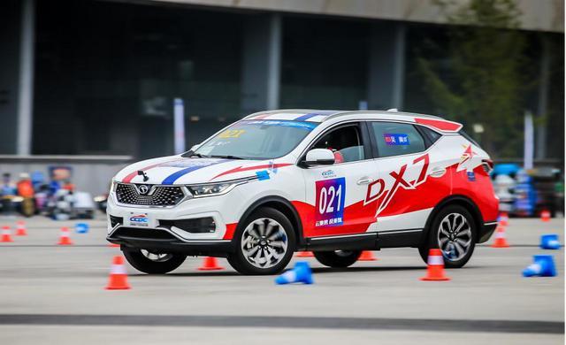 赛场真实力,DX7星跃续写中国量产车性能大赛冠军荣耀!