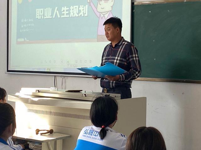 做职业教育的领跑者|| 长春市弘晟科技中等职业学校王维龙校长