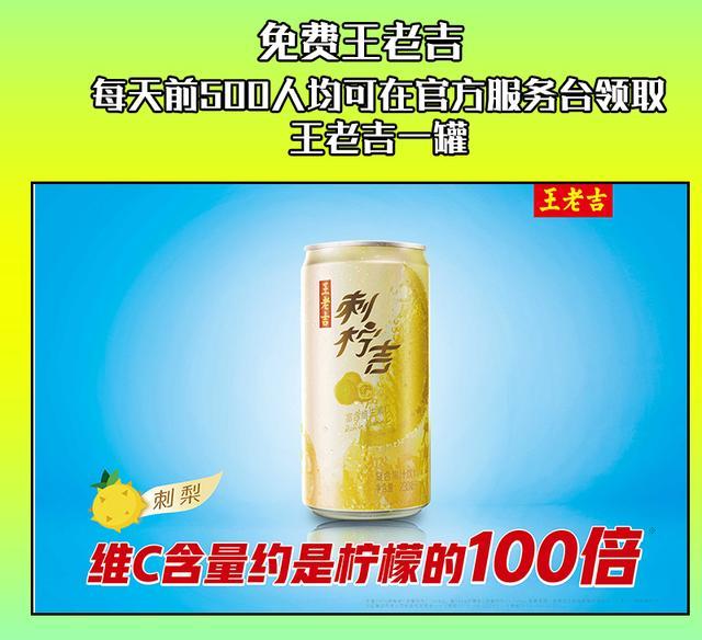 上海五龙商业广场二次元漫展即将开始啦!!! 展会活动 第6张