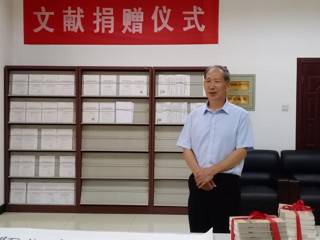 京城文化学者郭谦图书、书法捐赠仪式在安阳隆重举行