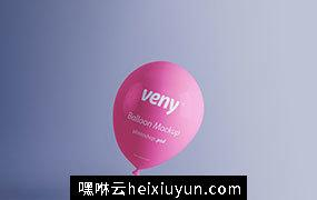 透明气球LOGO文字品牌提案贴图样机PSD模板 Transparent Balloon Mockup