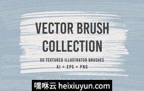 55个手工毛笔矢量AI笔刷素材 Vector Brushes Collection #2886464