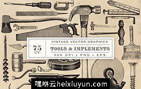 复古工具元素图形素材 Vintage Tool  Implement #1157471