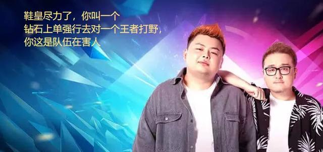 IG惨败LGD,德云色无情开团:宁王40把排位有30把玩的是上单