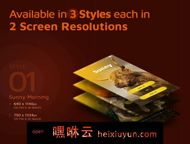 嘿咻云-个人博客照片社交媒体分享素描PSD移动手机APP UI工具包Sunny UI Kit