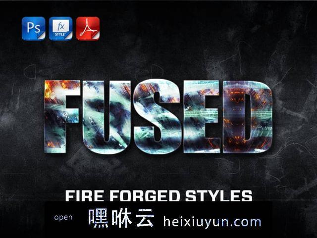 嘿咻云-一款火焰游戏特效字体模板样式V8Photoshop fire text style