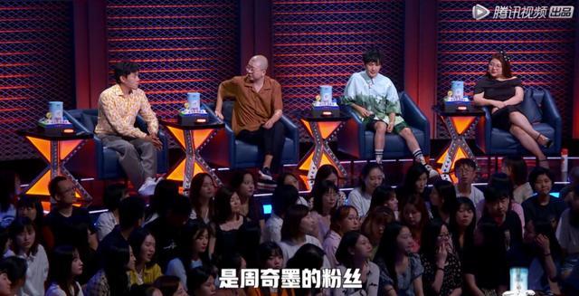 """连口活出众的罗永浩都是他粉丝,这个脱口秀""""现场之王""""要火"""