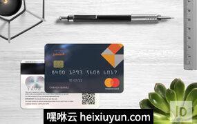 一款质感银行模版下载 Crypto Dark Card