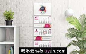 新鲜的挂历年历设计场景展示样机下载wall calendar mockups  #344443
