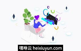区块链智能生活等距图形卡通插图设计素材Blockchain Iso Graphic02_02
