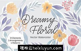 手绘水彩夏日梦幻般的婚礼花卉矢量素材合集包 Dreamy Floral Vector Watercolor