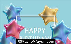 节日氛围气球礼盒海报合成高清分层09
