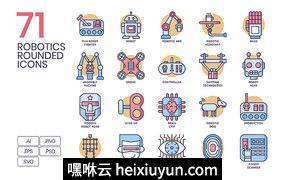 机器人工程游戏人工智能等圆形彩色矢量图标集Robotics Rounded Icons