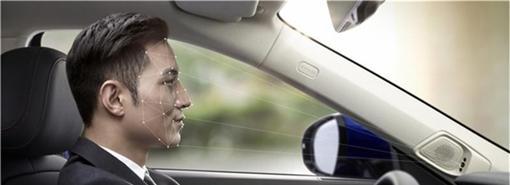 """智能汽车也有""""身份证""""?奔腾T99荣获中国首批CL2级智能驾驶认证"""