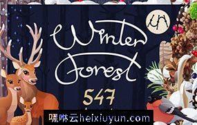 超级细腻的冬季森林动物矢量Winter Forest #2130761