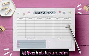 每周计划日程表设计矢量模板 Weekly Planner Page Template