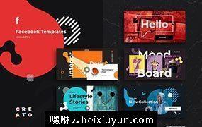 高品质时尚新孟菲斯风格banner社交媒体海报设计模板creato-social-media-templates