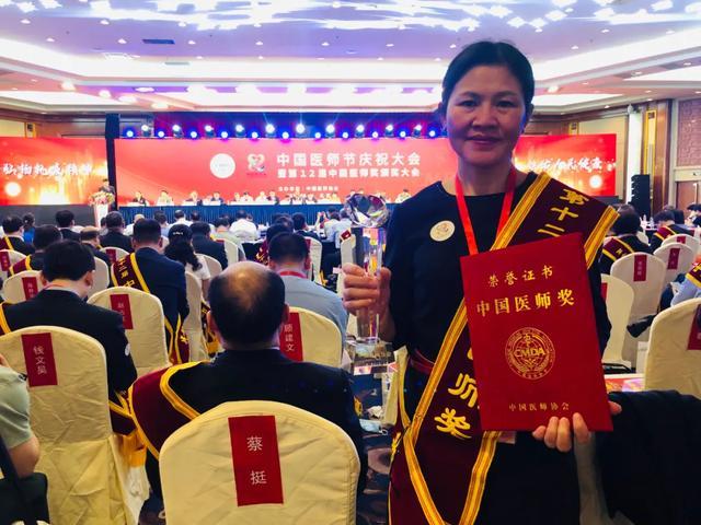 广西医科大学第一附属医院荣获 2020 年「人文爱心医院」称号