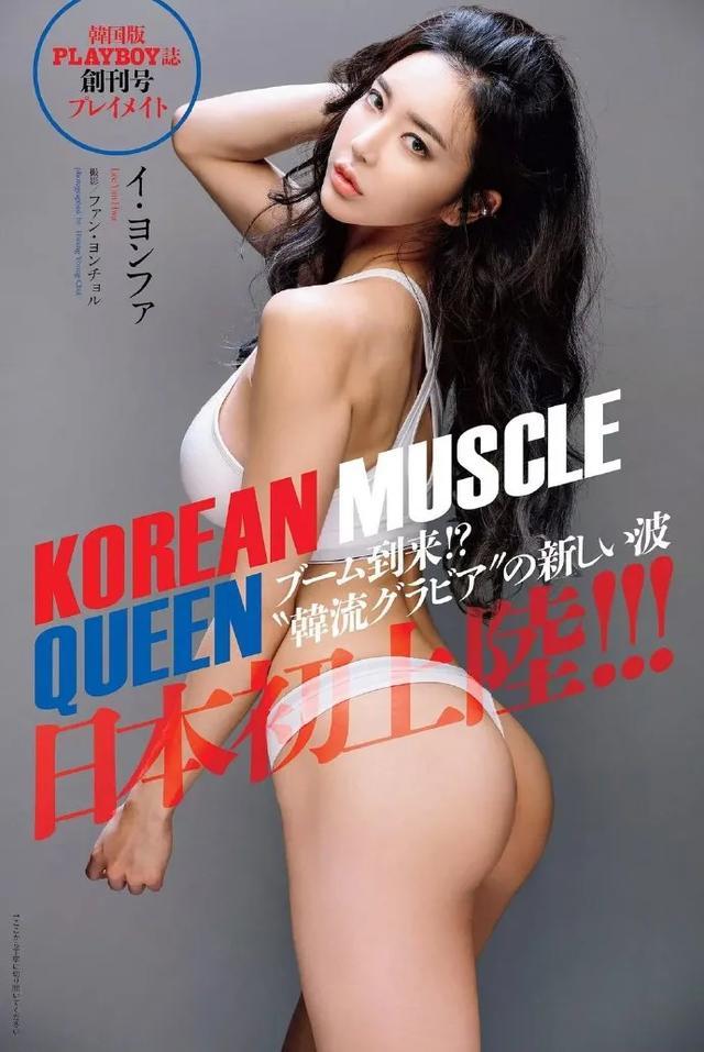 韩国第一美臀李妍和,全亚洲穿比基尼最美的女人
