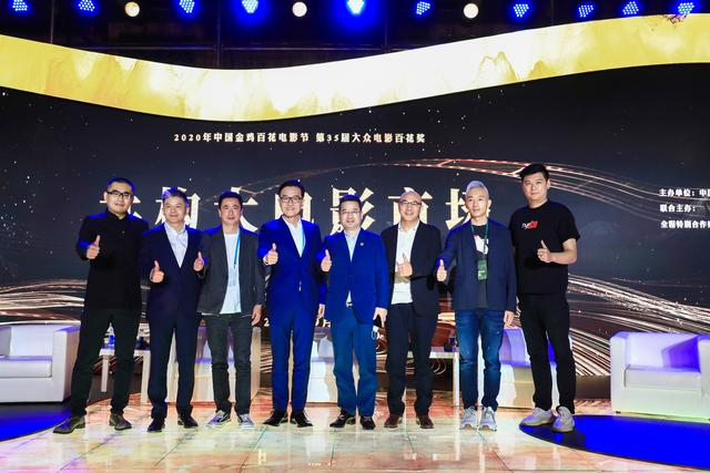 貓眼娛樂CEO鄭志昊:線上線下觀影不是選擇題,將互為增量共同繁榮