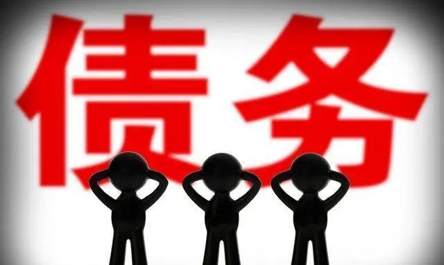 bbec270cbb4b41bcae889675007bf0f7 - 被继承人债务清偿纠纷案件中几个常见的法律问题