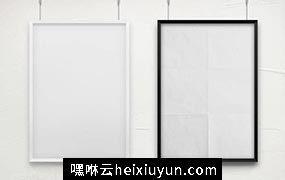 高品质的时尚高端海报宣传单DM样机VI展示模型mockups