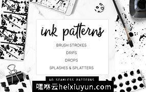 墨水制作的背景纹理设计素材50-Seamless-Alcohol-Ink-Patterns