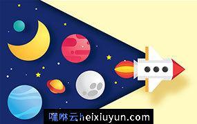 扁平化宇宙星空星球月亮火箭折纸效果矢量插图