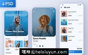 在线购物移动APP应用程序界面设计 Online Shopping Mobile App Design