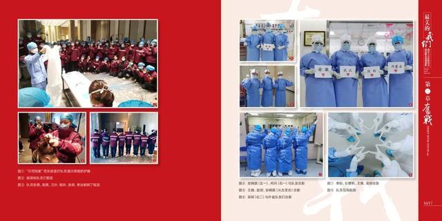 西安大兴医院成功举办第三届「中国医师节」庆祝大会