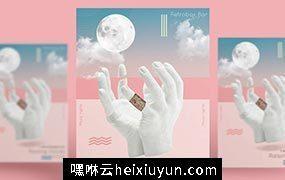 人物双手抽象艺术海报PSD素材模板Figure Abstract Art Poster#061502_32