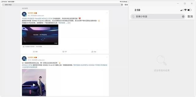 韩国偶像男团公然辱华,但看到千万粉丝集体脱粉我放心了…