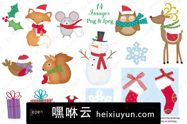 嘿咻云-可爱的圣诞节设计插画元素素材 Christmas clipart, Christmas graphics
