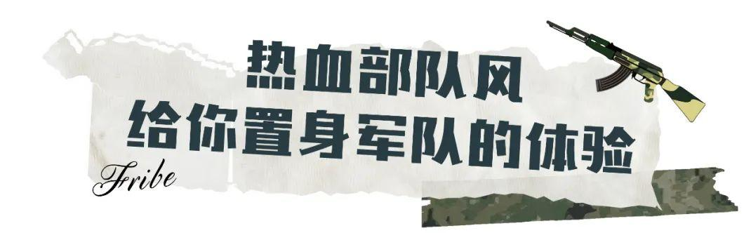 """武汉屈指可数的""""军旅风""""烤吧,用音乐美酒创造特别的夜!"""